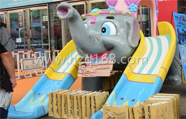 大象双滑道